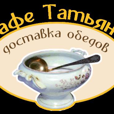 котлета по казачьи с гречкой 100/180 гр